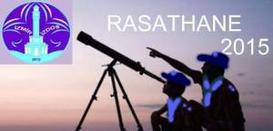rasathane